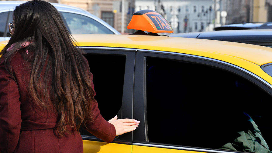 Средняя стоимость поездки на такси в Москве снизилась на 7% в 2020 году