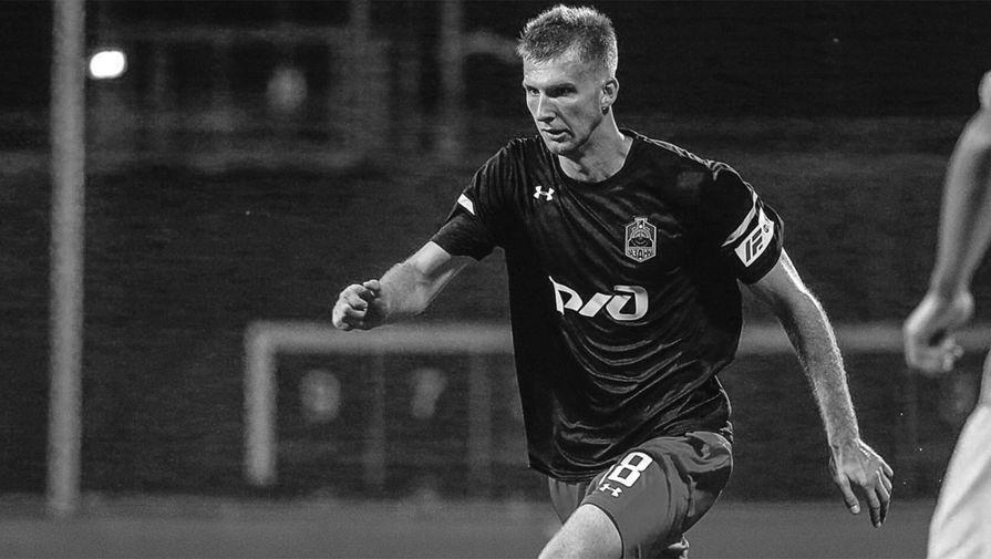 Агент призвал открыть дело в отношении 'Локомотива' по факту смерти игрока