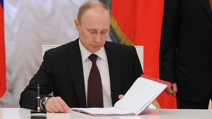 Путин подписал закон о 'гаражной амнистии'