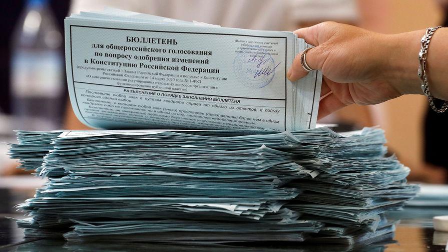 ЦИК утвердил результаты голосования по Конституции