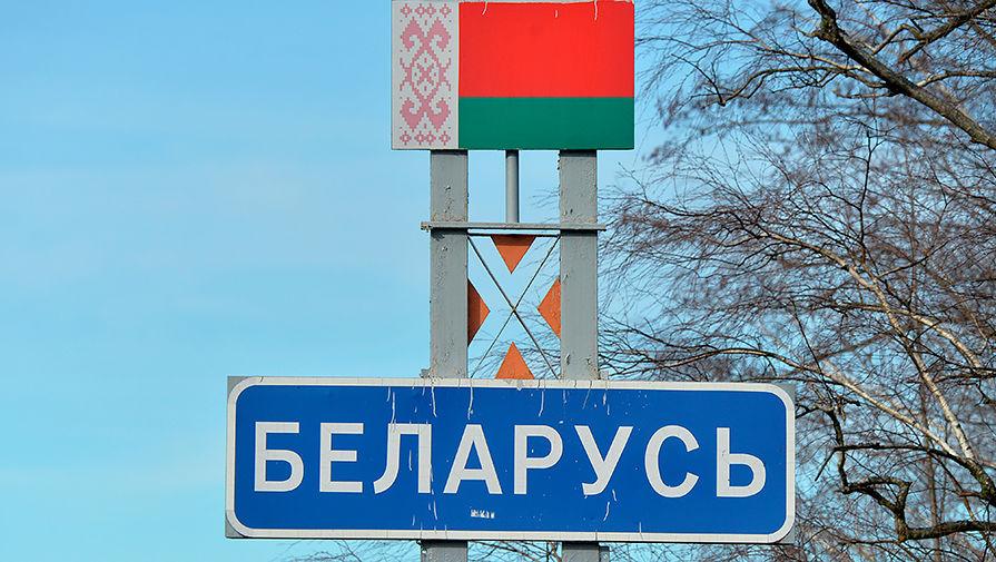 В Белоруссии возбудили уголовное дело по статье 'Захват власти'