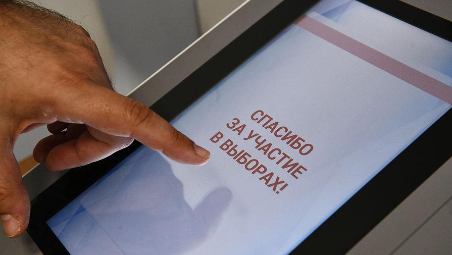 Явка на электронное голосование по поправкам в Конституцию составляет 70%