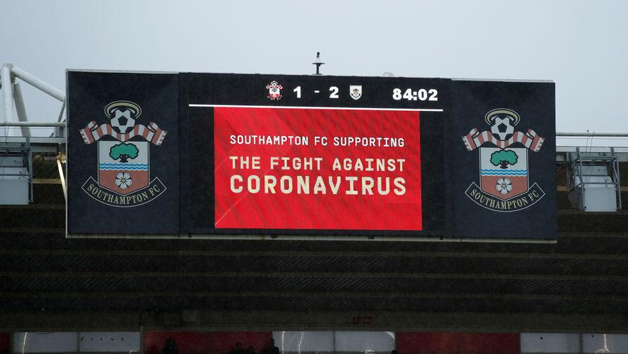 Футболистов АПЛ начнут с 14 мая тестировать на коронавирус
