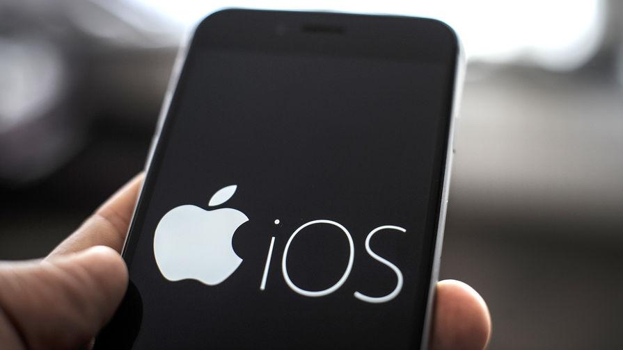 ФАС признала злоупотребления Apple на рынке приложений