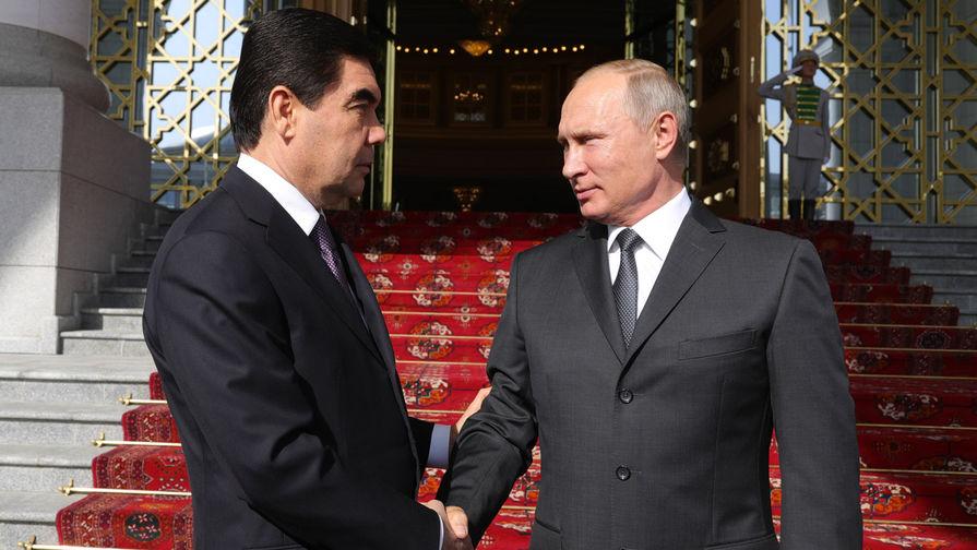 Путин поздравил президента Туркмении с днем рождения