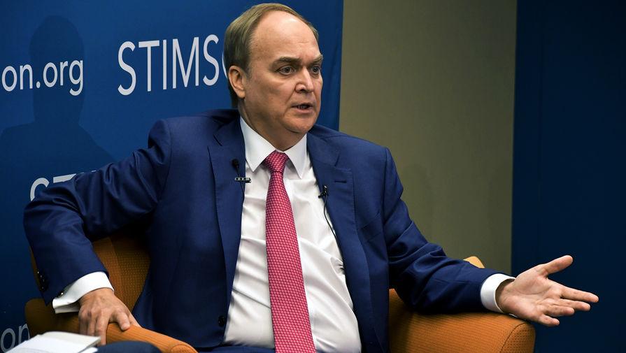 Посол Антонов сообщил об усилении совместной работы РФ и США по Афганистану