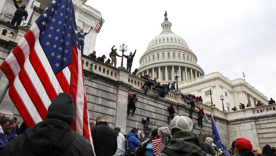 У Капитолия прошли немногочисленные протесты против Трампа