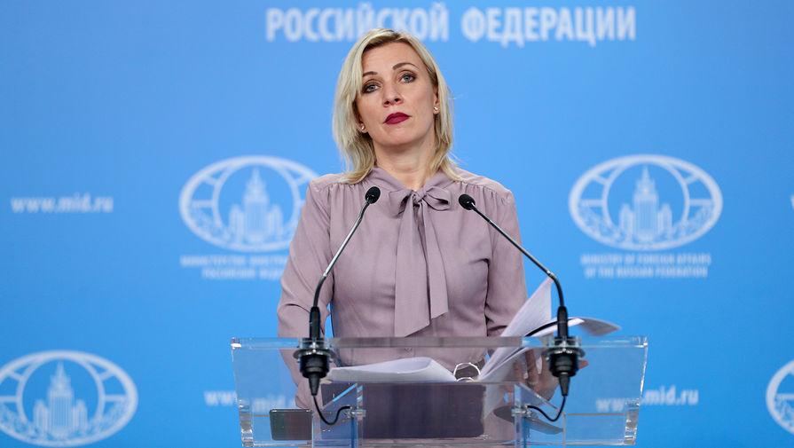 В МИДе заявили, что США не намеревались обсуждать претензии по ДОН