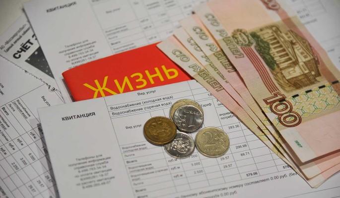 Тарифы ЖКХ в России повысятся несмотря на пандемию коронавируса