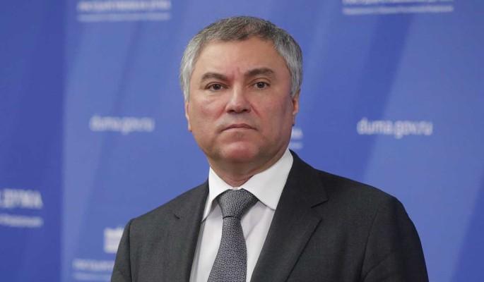 Володин поздравил россиян с Днем Героев Отечества