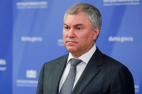 ВЦИОМ зафиксировал рост рейтинга Госдумы