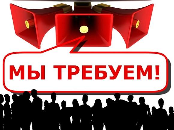 В Оренбургской области поминки рабочего превратились в стихийный митинг с требованием отставки директора комбината