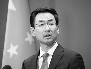 Китай ответил на обвинения во вмешательстве в выборы президента США ради поражения Трампа