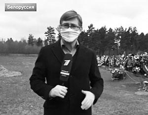 Журналисту Первого канала разрешили въезд в Белоруссию как частному лицу