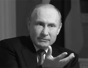 Путин удивился позиции КПРФ по поправкам в Конституцию