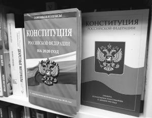 Голосование по поправкам в Конституцию начинается для россиян за границей