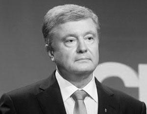 Порошенко стал фигурантом дела о контрабанде картин русских художников