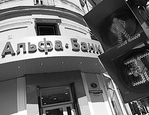 Стало известно о захвате заложников в банке в центре Москвы
