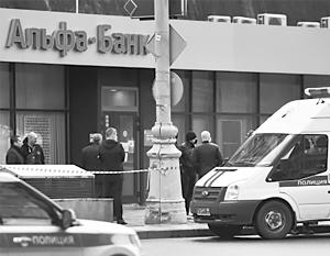 Захвативший заложников в банке в центре Москвы задержан