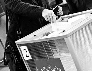 День голосования по Конституции решено сделать выходным