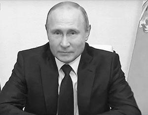 Путин назвал 1 июля подходящим для проведения голосования по Конституции