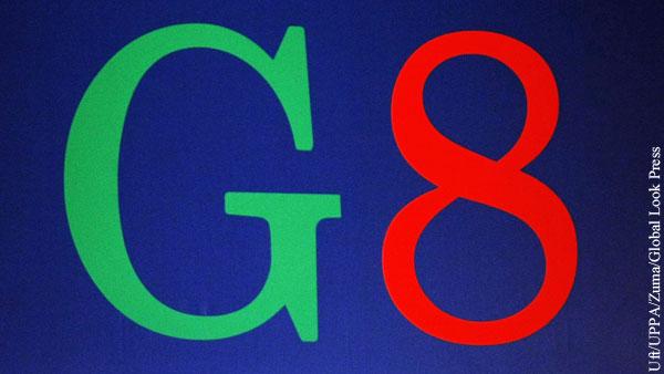 Конгрессмены США потребовали не тратить деньги на восстановление G8
