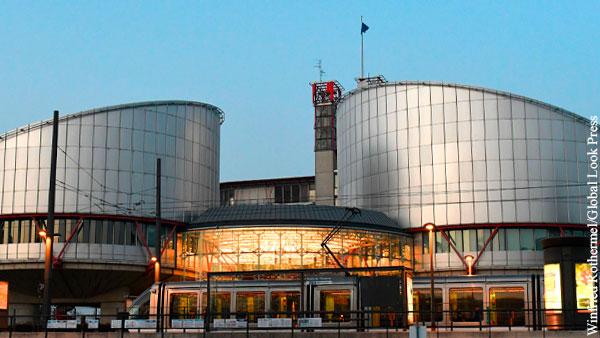Киев подал новый иск в ЕСПЧ против Москвы