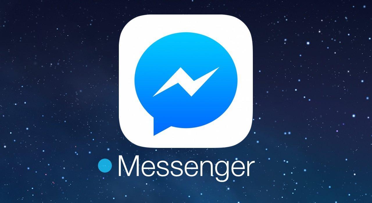 Facebook добавила в Messenger функцию запроса на общение от незнакомых пользователей