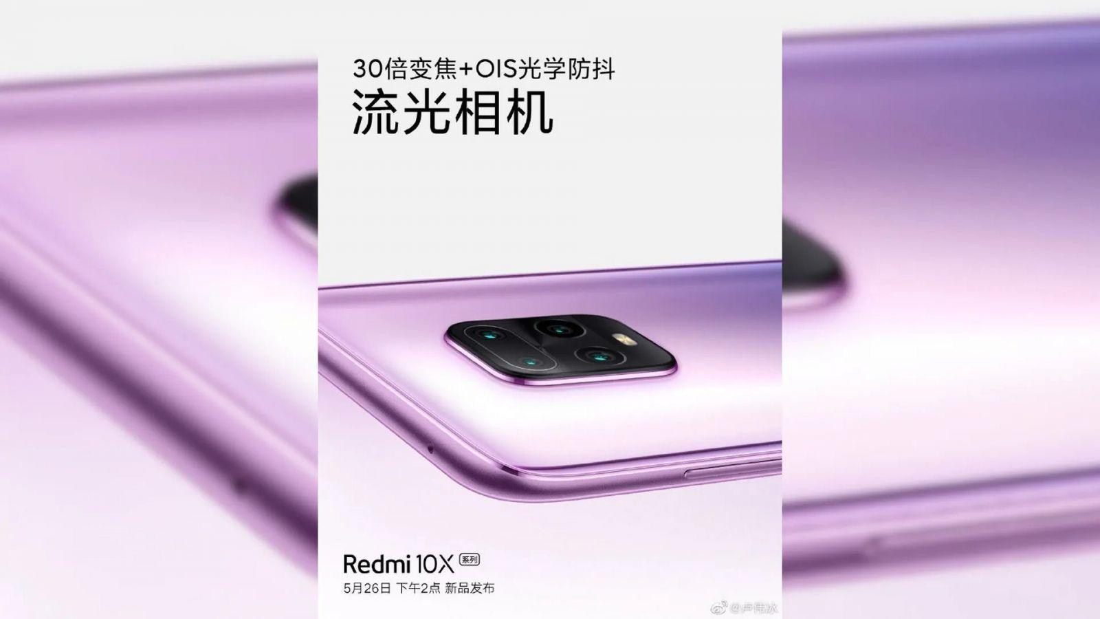 Redmi выпустила несколько тизеров смартфона Redmi 10X