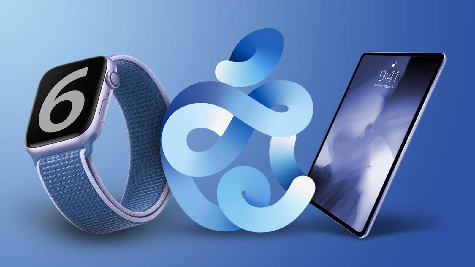 Текстовая трансляция презентации Apple Watch и iPad Air на русском языке