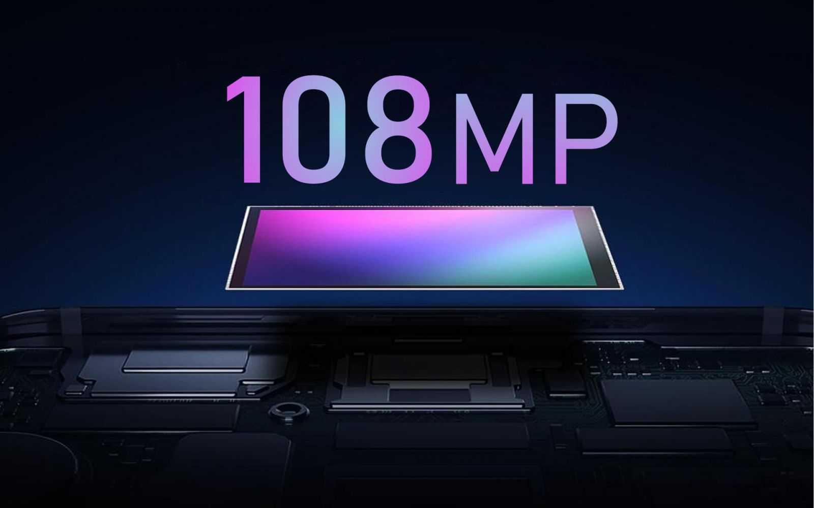 Samsung представила новые датчики изображения ISOCELL на 108, 64, 48 и 32 Мп