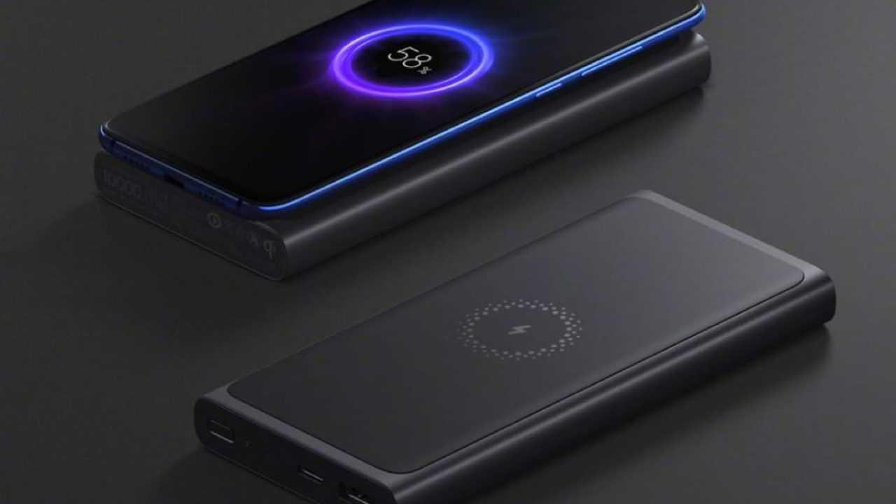 Xiaomi анонсировала беспроводной внешний аккумулятор ёмкостью 10000 мАч за 30 долларов