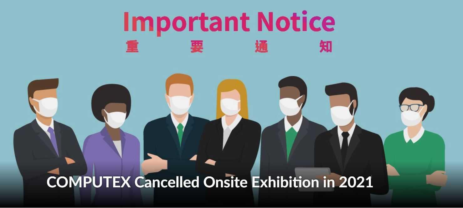 Выставка Computex 2021 пройдёт в онлайн-формате
