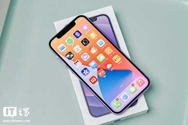 Фиолетовый iPhone 12 показали во всей красе