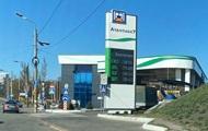 Автогаз в Украине подешевел до 10 гривен