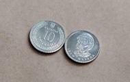 Нацбанк показал новую монету в 10 гривен