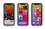 Apple сегодня выпустит iOS 14. Что о ней известно