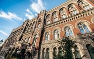 В Украине впервые составили список банков критической инфраструктуры