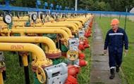 Нафтогаз назвал условия энергонезависимости страны