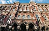 НБУ свел к минимуму покупку валюты на межбанке