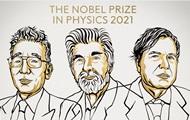 Нобелевскую премию по физике получили трое ученых