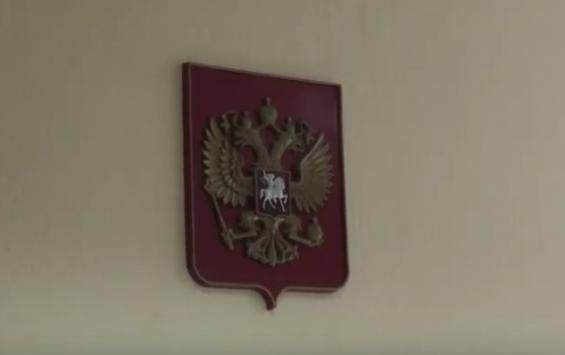 Курский облсуд оставил в силе приговор преподавателю-взяточнику