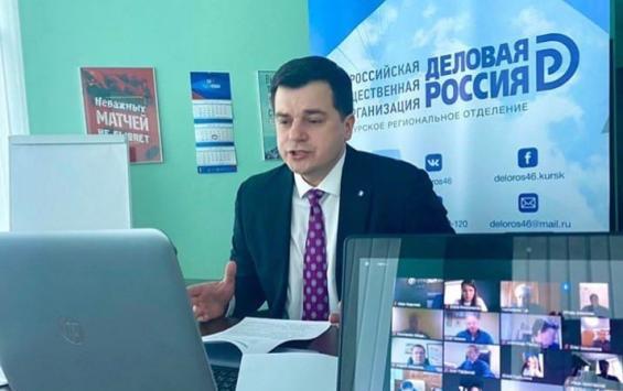 В 'Деловой России' избрали руководителей организации