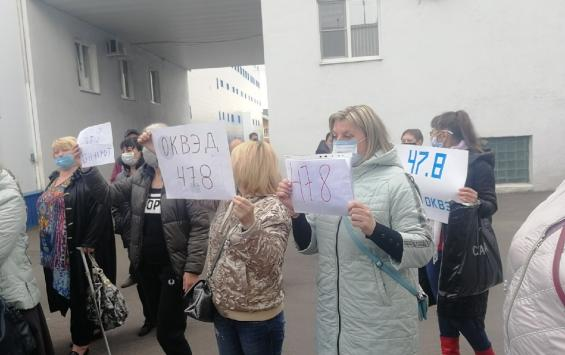 Активиста вызвали в горадминистрацию и суд за митинг на Центральном рынке