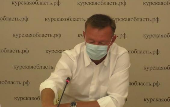 Курской области перечислят 967 млн. рублей