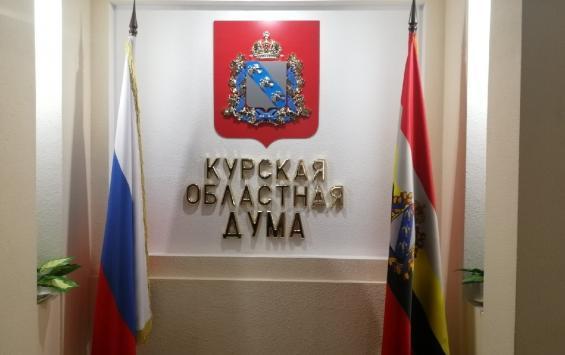 Новые партии в Курской области