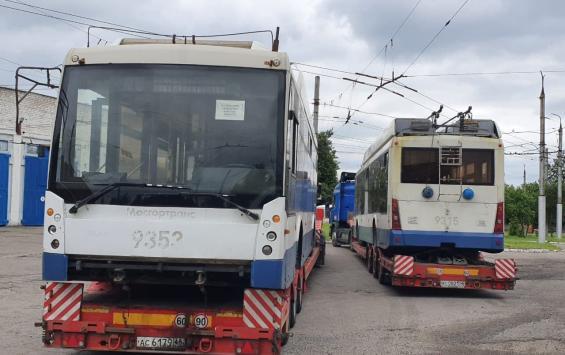 В Курск доставили московские троллейбусы