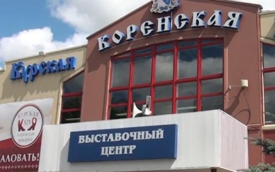 15 курских брендов попали в ТОП-1000