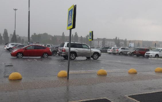 МЧС объявил штормовое предупреждение в Курской области