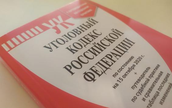 Дело о стрельбе в ребенка взял на контроль следственный комитет России